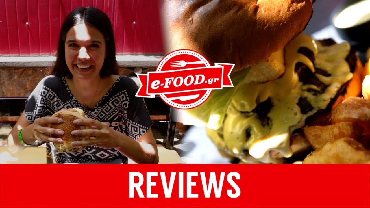 O' canto pub – Review by e-FOOD